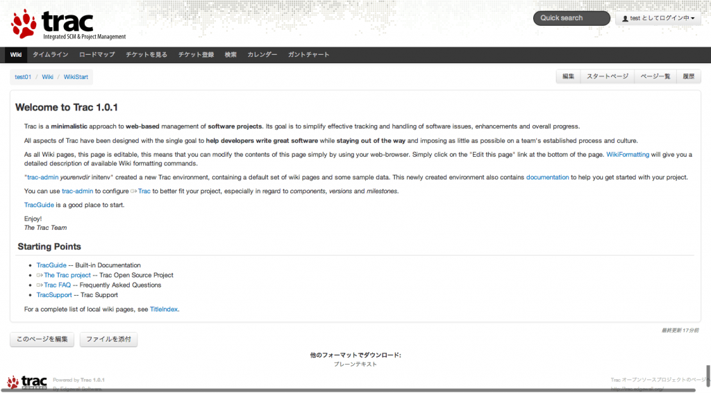 twitter-bootstrap-trac-theme_screenshot