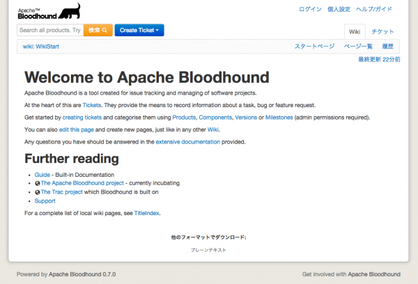 ApacheBloodhoundProject