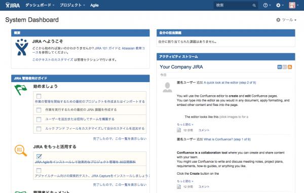 JIRA_Dashboard