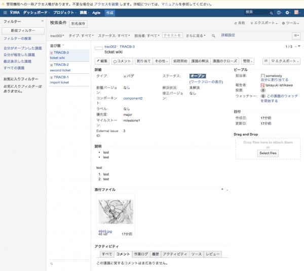 import_trac_ticket_in_JIRA
