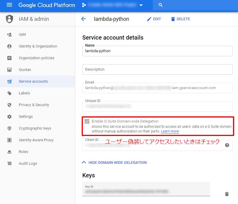 SpreadsheetをLambdaからGoogle API叩いて取得する | いちよんこーど
